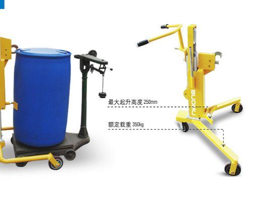 product/三轮液压油桶搬运车-2.jpg