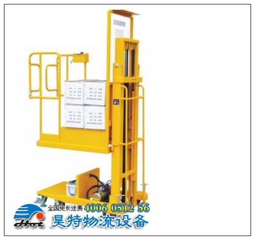 product/二级门架电动取货车-3.jpg
