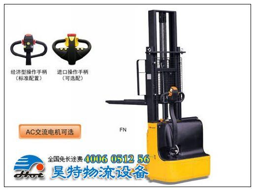 product/全电动堆高车FW型-1.jpg