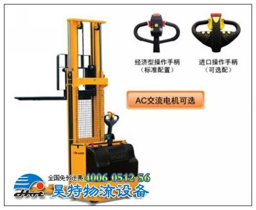 product/全电动堆高车FW型-2.jpg