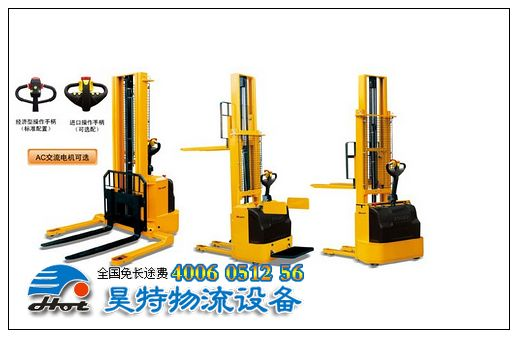 product/全电动堆高车FW型-3.jpg