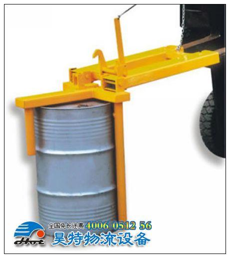 product/叉车专用油桶搬运夹-DR400-型-3.jpg