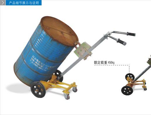 product/咬嘴式后拖轮油桶搬运车-2.jpg