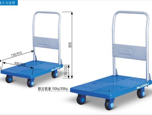 product/固定式不锈钢扶手静音手推车-3.jpg