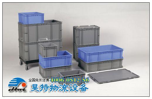 product/塑料周转箱-2.jpg