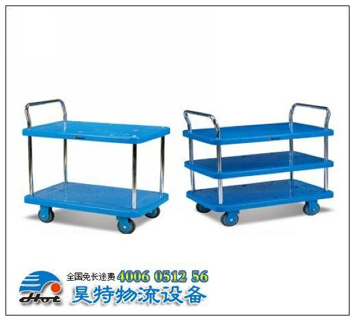 product/塑料工具推车UD型-2.jpg