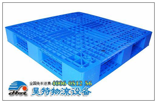 product/塑料托盘-3.jpg