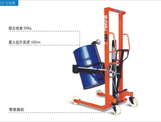 product/多功能油桶搬运车-2.jpg