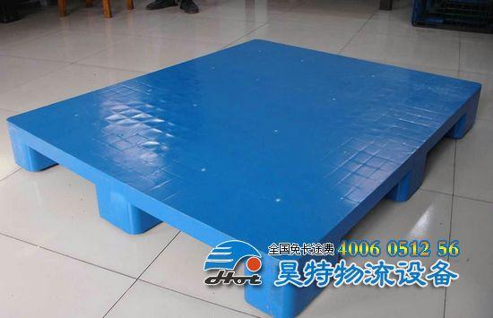 product/平板九脚塑料托盘-1.jpg