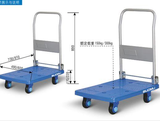 product/折叠式不锈钢扶手手推车-2.jpg