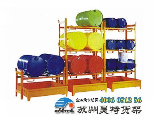 product/油桶架-1.jpg