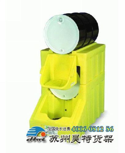 product/油桶架-2.jpg