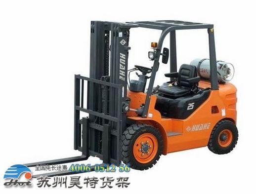 product/液化石油气叉车-2.jpg