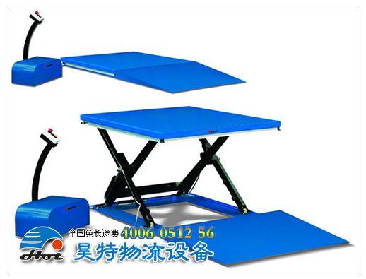 product/电动升降平台-TS型-2.jpg
