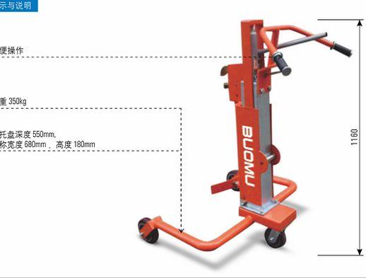product/直角支腿油桶搬运车-3.jpg