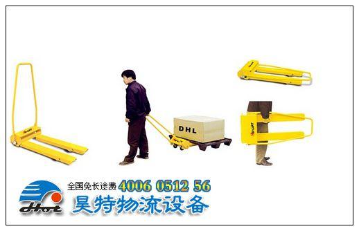 product/简易型搬运车-3.jpg