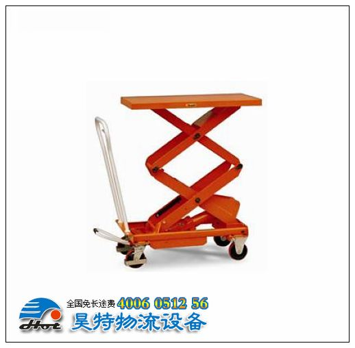 product/脚踏式升降平台车-BL型-1.jpg