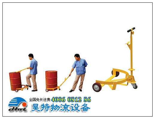 product/脚踏式液压油桶搬运车-DT400-3.jpg