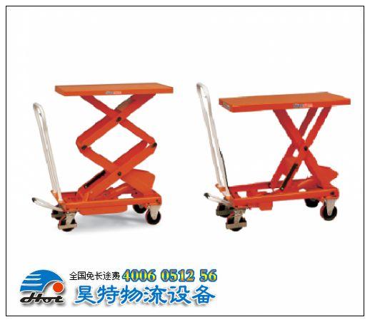脚踏式升降平台车