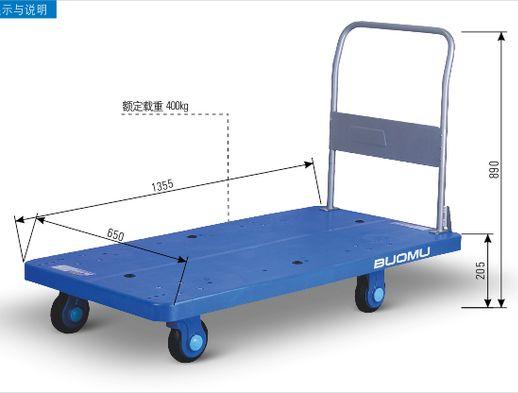 重载型平板式静音手推车