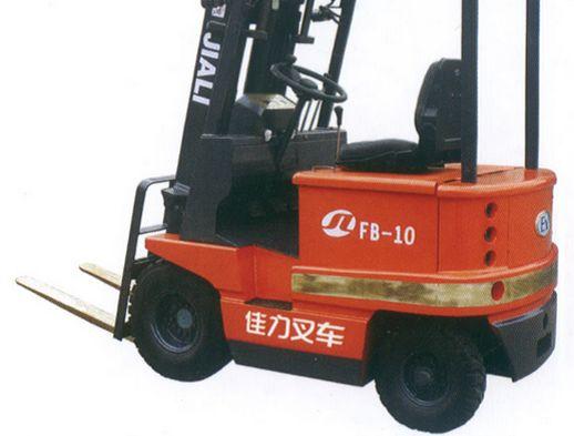 product/防爆叉车-1.jpg