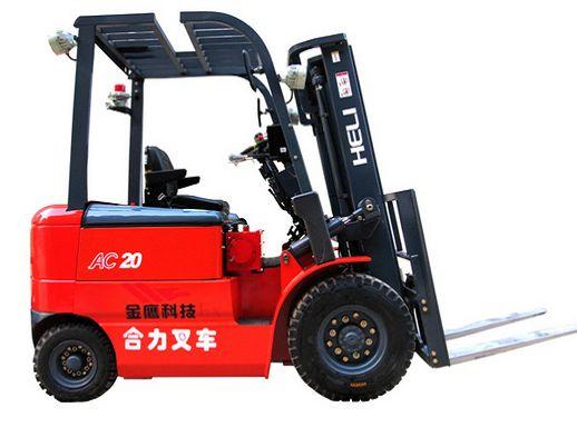 product/防爆叉车-2.jpg
